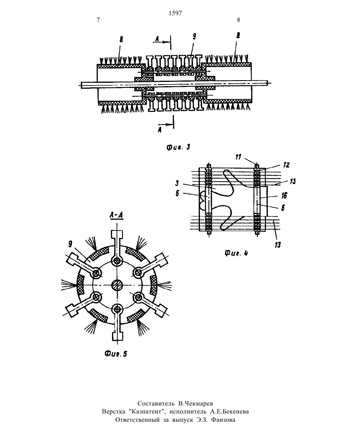 База транспортера панель на транспортер т4