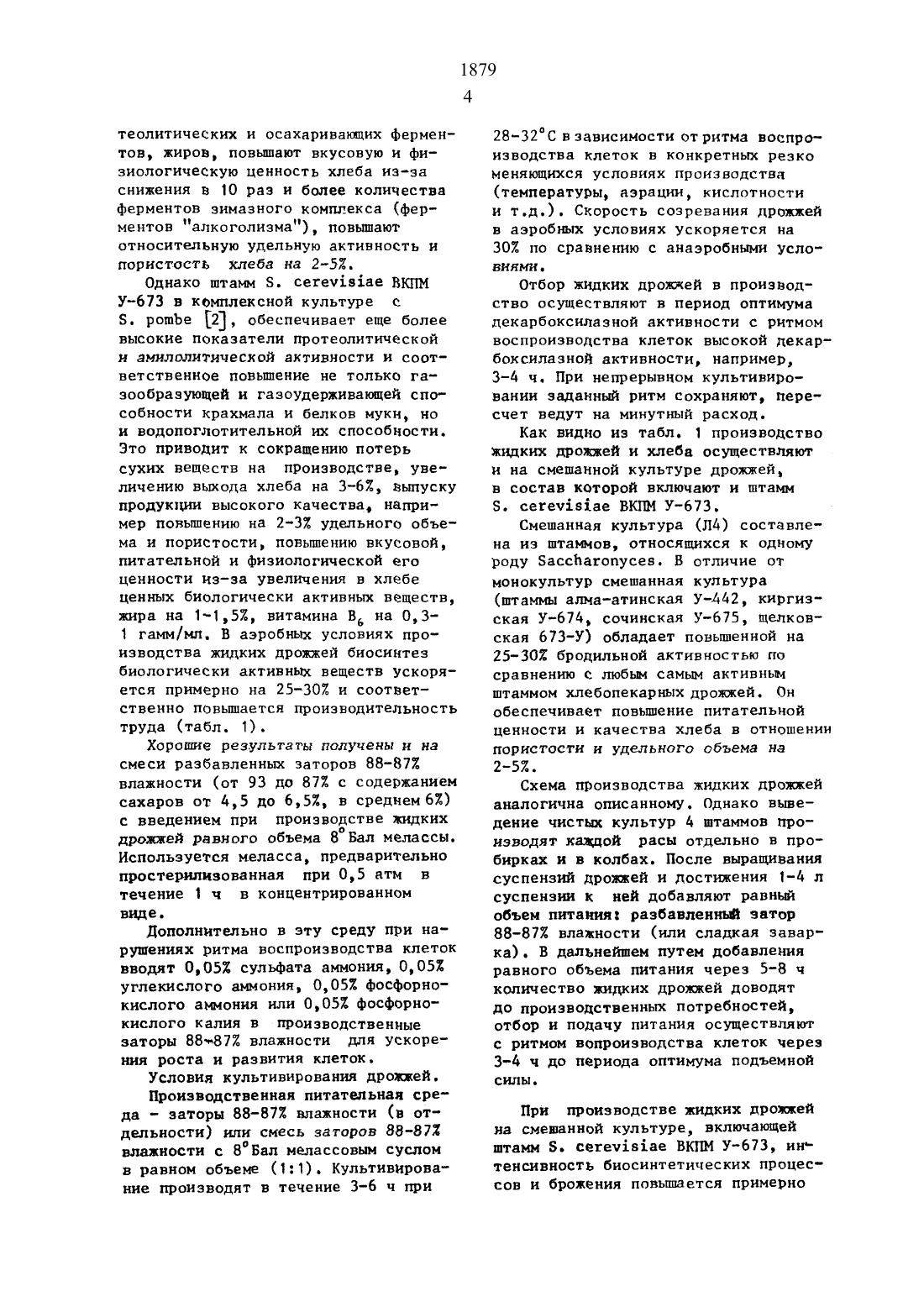 ebook Data Analysis (Digital Signal and Image Processing) 2009