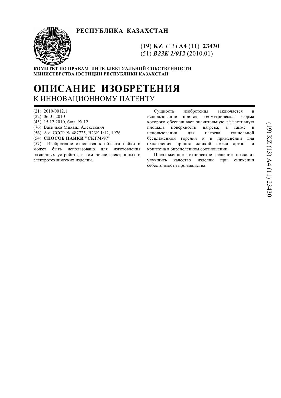 очистка спермы метод всплытия-чл1