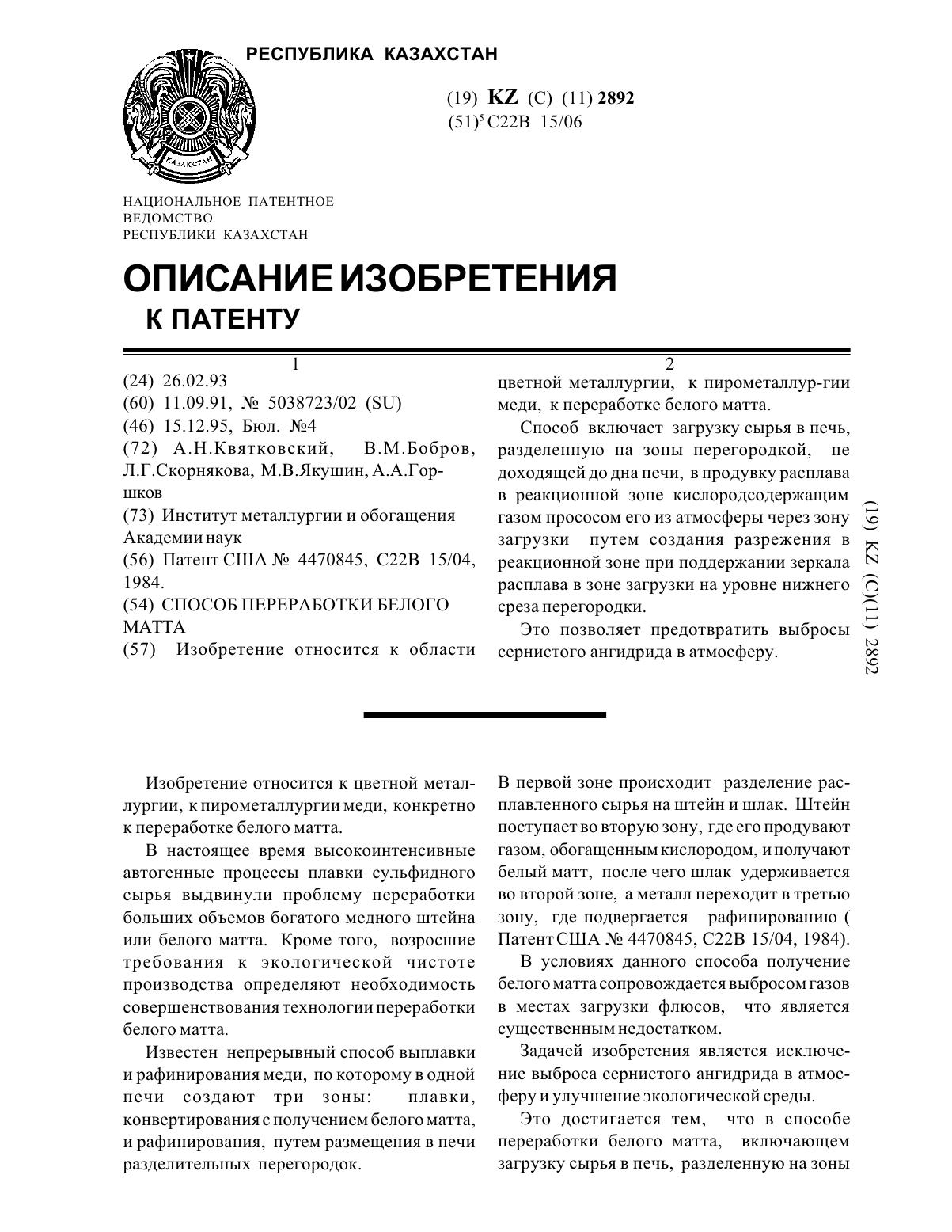 Генератор белого шума ЛГШ-503