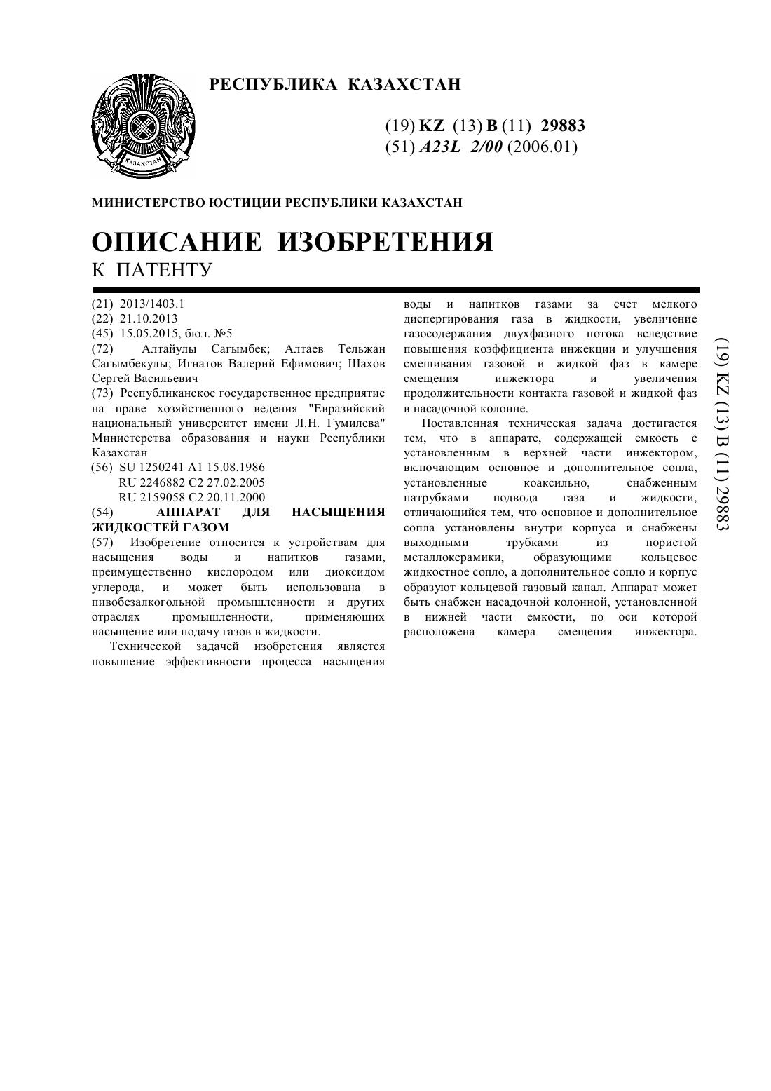 ООО ЭНКИ - г