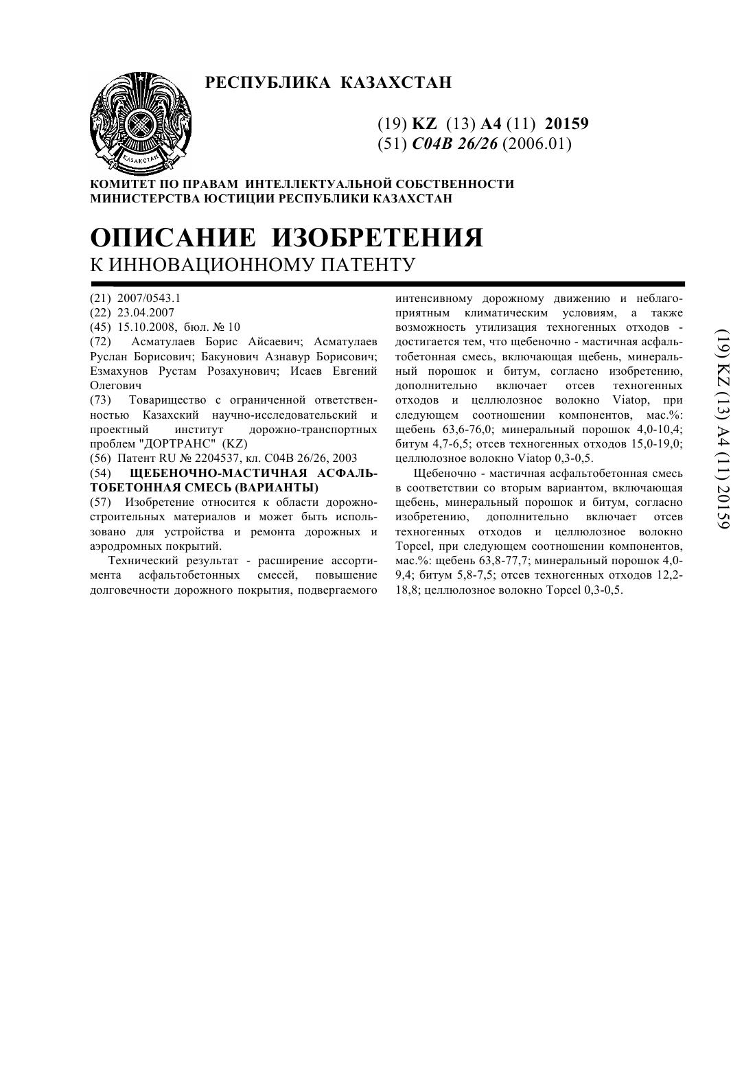 Гравитон Клг-А Инструкция По Эксплуатации