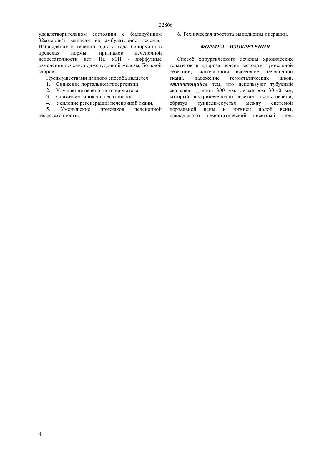 Экзамен по патологической анатомии  Прививка от гепатита и кормление грудью