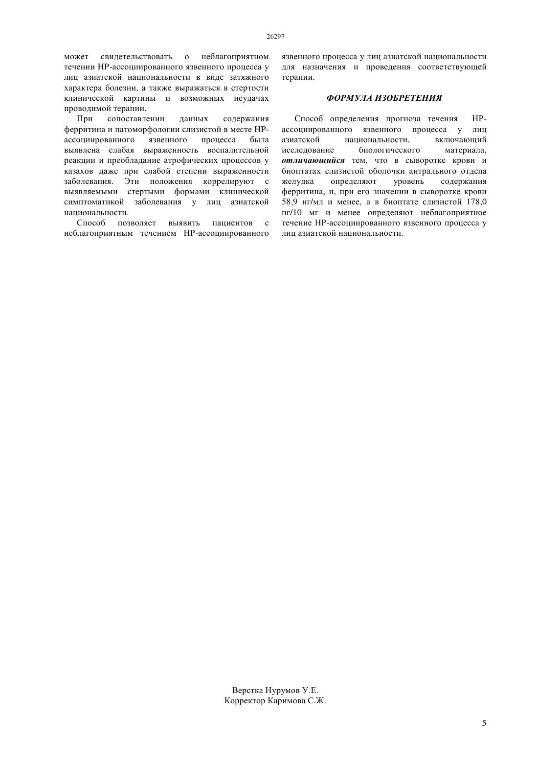 book журналистика бурятии в