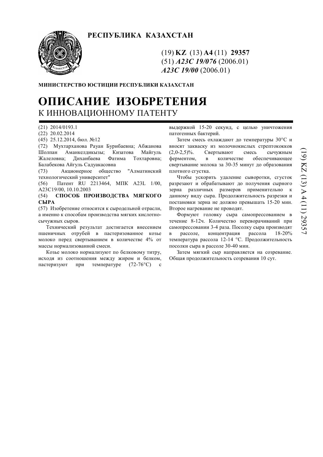 Наибольший объем производства молока в россии приходится на госкомпании - sferafm