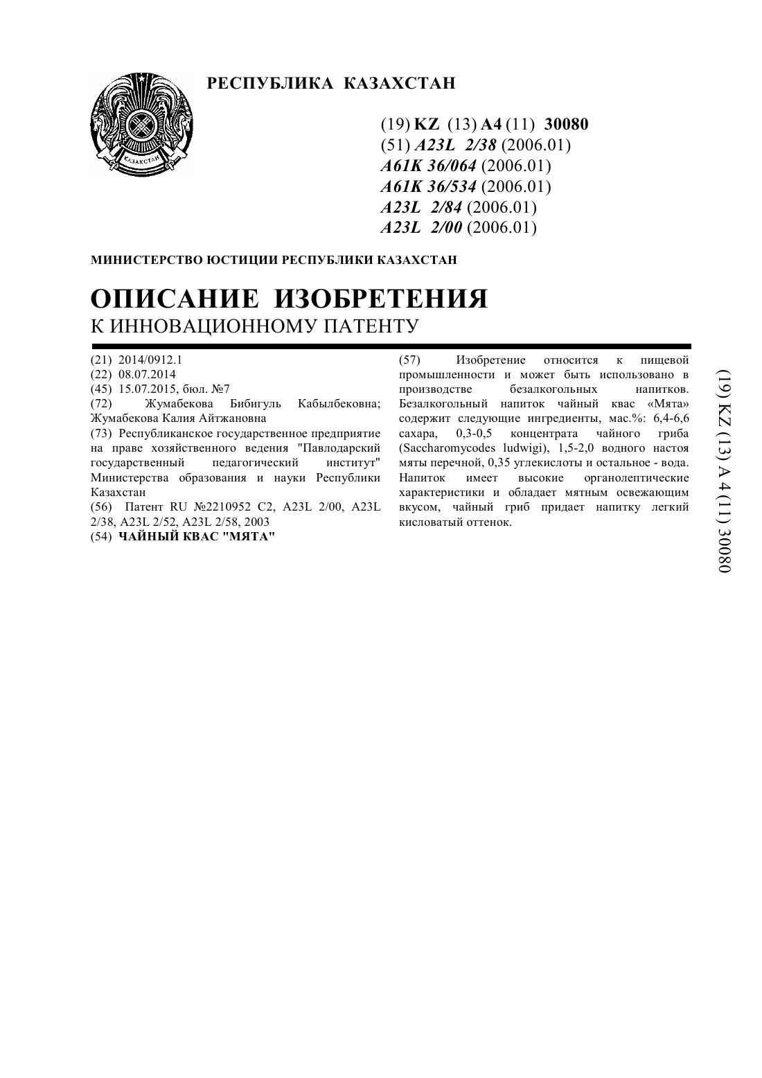 Транспортно - логистическая компания в Санкт - Петербурге